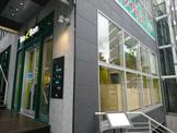 ビオセボン(Bio c' Bon)恵比寿店