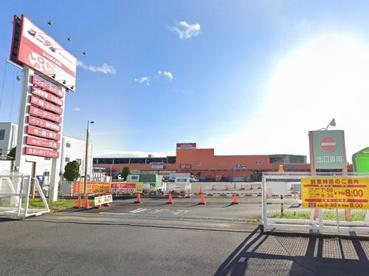 ロピア平塚ユニディ店の画像1