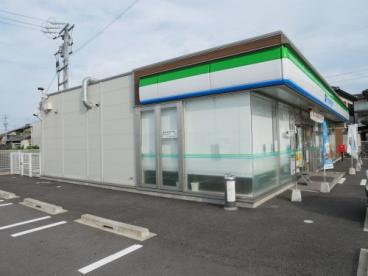 ファミリーマート 東海上野台店の画像1
