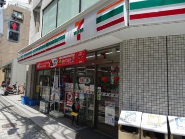 セブンイレブン 渋谷恵比寿1丁目店の画像1
