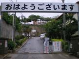 上間幼稚園
