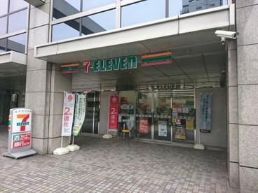 セブンイレブン渋谷並木橋店の画像1