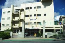 小禄幼稚園