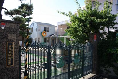 浜寺太陽幼稚園の画像3