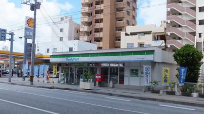 ファミリーマート オーケイ泊店の画像1