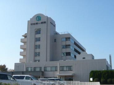 総合守谷第一病院の画像1