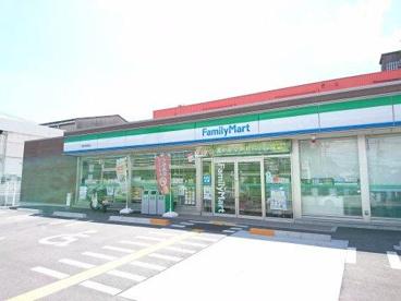 ファミリーマート 京屋平岡町店の画像1
