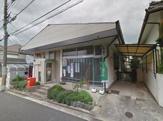 堺八田荘郵便局