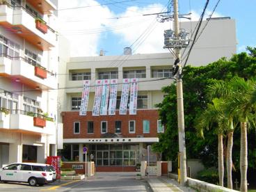 沖縄県立泊高等学校の画像1