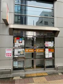 西新宿四丁目郵便局の画像1