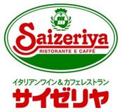 サイゼリヤ 藤沢柄沢店