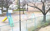 板橋区立にたば児童遊園