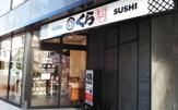 無添 くら寿司 二俣川駅前店