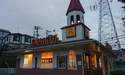 リンガーハット 横浜川上インター店の画像1