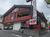 しゃぶ葉 東戸塚店