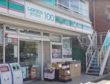 ローソンストア100 LS金沢六浦一丁目店