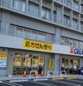 クリエイトSD(エス・ディー) 六浦中学校入口店