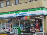 ファミリーマート 六浦四丁目店