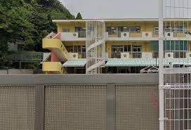久良岐保育園の画像1