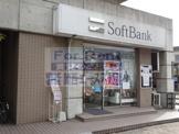 ソフトバンク 生野店