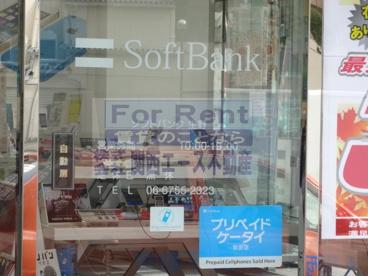 ソフトバンク 生野店の画像3