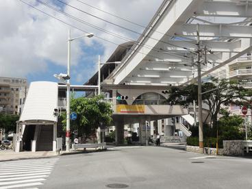 モノレール美栄橋駅の画像1