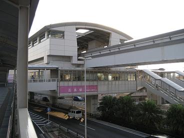 モノレール古島駅の画像1