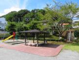 陽向台公園