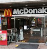 マクドナルド 星川店