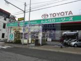 トヨタレンタカー 北巽駅前