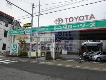 トヨタレンタカー 北巽駅前の画像1