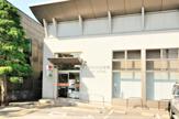 土浦中村郵便局