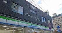 牛角 横浜北幸店