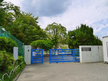 奈良女子大学附属小学校の画像1