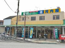 業務スーパー 奥戸店