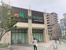 maruetsu(マルエツ) 板橋駅前店