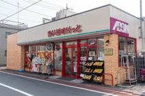 まいばすけっと 新蒲田道塚通り店
