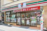 セブンイレブン 浅草橋駅西口店