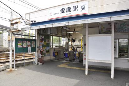 山陽電鉄 妻鹿駅の画像1