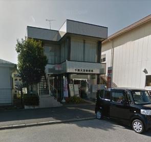 千葉大宮郵便局の画像1