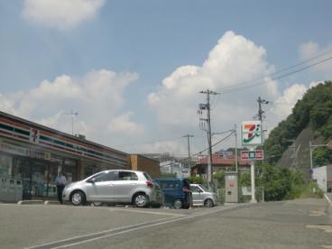 セブンイレブン・神戸須磨車店の画像1