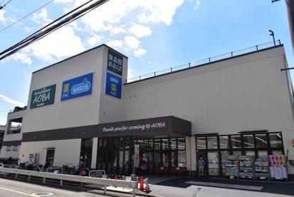 ハックドラッグ横浜岡村店の画像1