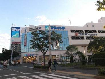 マルハチ 名谷駅前の画像1