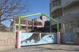 神戸市立多聞東小学校
