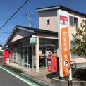 瀬南郵便局