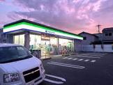 ファミリーマート 八幡川口店