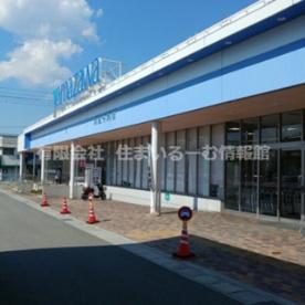 ヤマザワ天童中央店の画像1