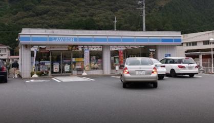 ローソン黒田庄町田高店の画像1