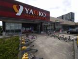 ヤオコー 三郷中央店