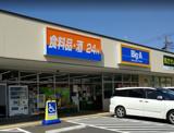 ビッグ・エー 横浜中白根店
